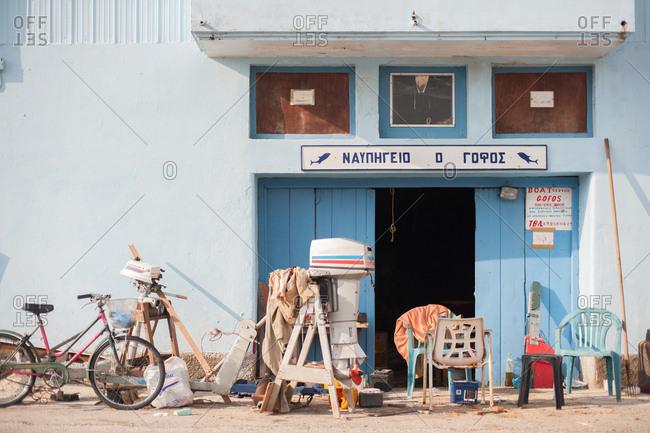 October 3, 2016 - Ithaca, Greece: Boat service shop in Vathy