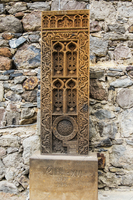 Kotayk, Armenia - May 9, 2017: Khachkar, an Armenian cross-stone at Geghard Monastery, Azat Valley