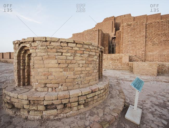 Circular altar in front of the Ziggurat of Chogha Zanbil, Khuzestan, Iran