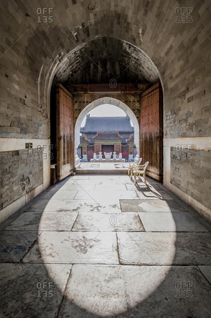 Qing dongling,