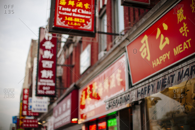 Toronto Canada - 8/4/10: Chinese restaurant signs in Chinatown