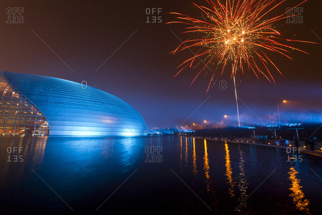 Beijing, China - February 17, 2011: National Centre for the Performing Arts under fireworks