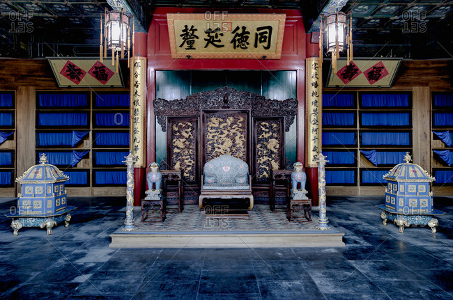 Beijing, China - April 2, 2011: Interior of Prince Gong Mansion or the Gong Wang Fu Museum