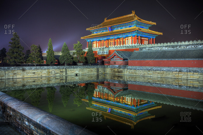 The imperial palace reflecting into water