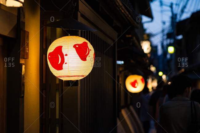 Kyoto, Japan - July 18, 2016: Japanese paper lantern in front of a restaurant at night
