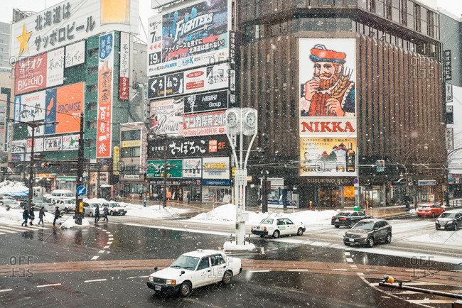 SAPPORO, JAPAN - JANUARY 9, 2017: View of Susukino entertainment district at Snowy day, Sapporo