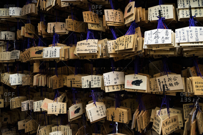 KYOTO, JAPAN - July 19, 2016: Ema (praying tablets) at Kitano tenmangu shrine, Kyoto
