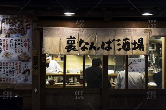 OSAKA, JAPAN - May 2, 2017: People at restaurant and bar street in Osaka, Japan