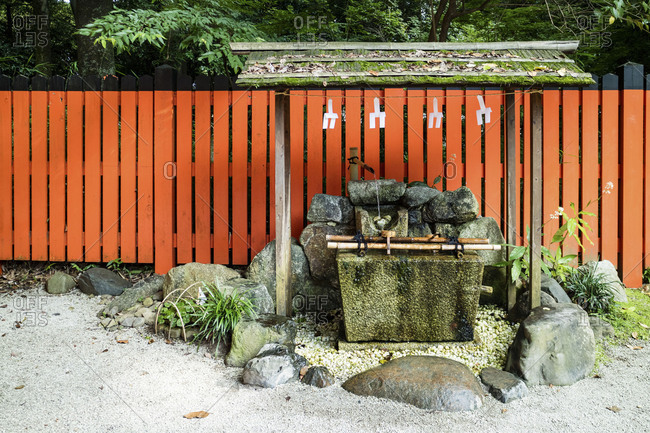Water fountain and ladles at Shimogamo shrine, Kyoto