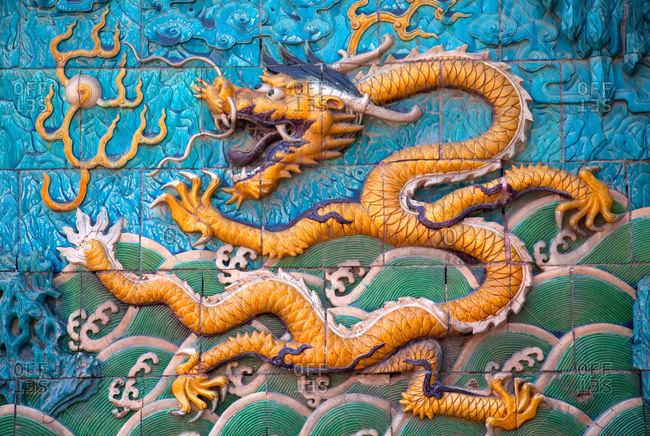 Relief of dragon at the Forbidden City in Beijing, China