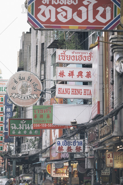 June 1, 2017: Restaurant signs along Yaowarat Rd in Chinatown, Bangkok, Thailand.