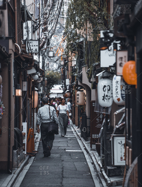 Kyoto, Japan - July 6, 2017: People walking in the streets of Kyoto, Japan