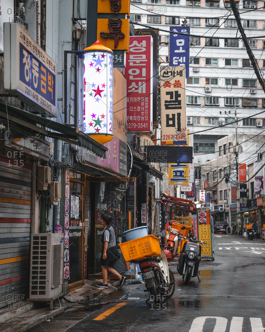 Seoul, South Korea - July 15, 2017: Street scene on rainy day in Seoul, South Korea