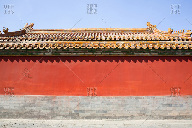 Chinese character on Forbidden City wall