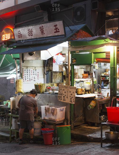Hong Kong, China - November 16, 2015: A street vendor