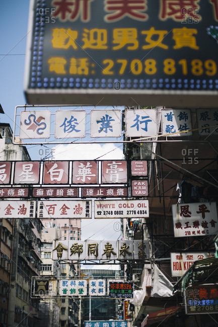 Hong Kong - September 8, 2017: Residences and businesses and street signs in Kowloon