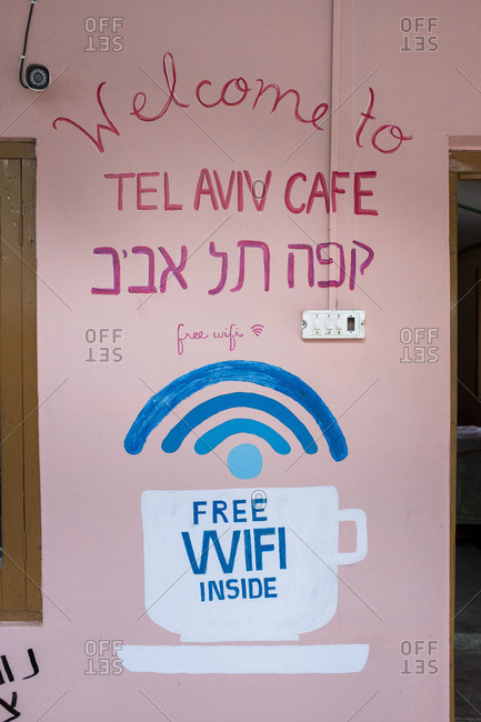 May 7, 2017: Tel Aviv cafe in Dharamkot near Dharamsala, restaurants adapts to the importance of Israeli tourist flow, India