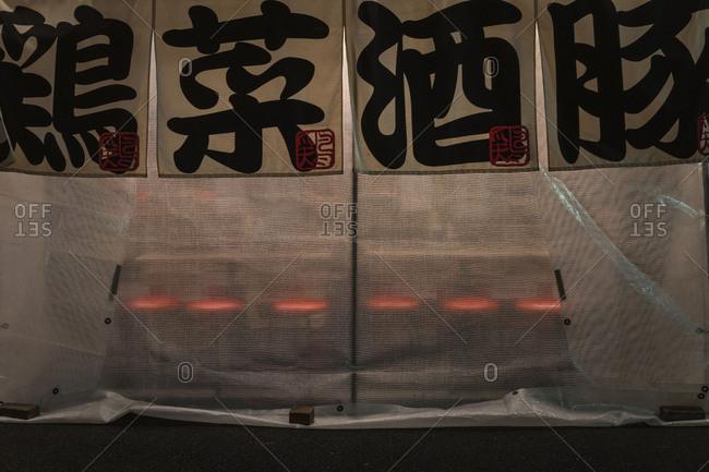 Tokyo, Japan - December 5, 2017: Traditional Japanese restaurant exterior shot at night