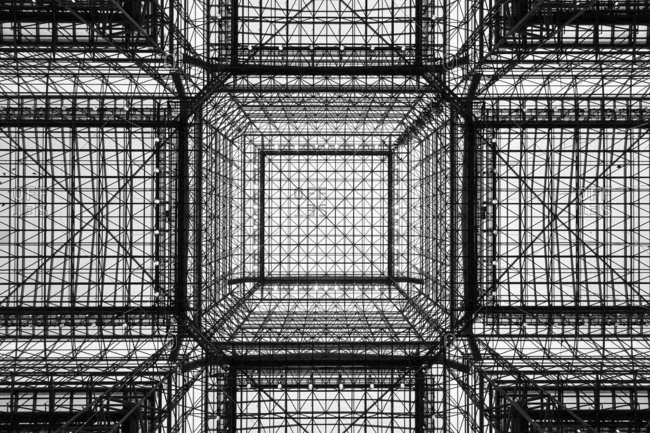 New York City, New York - October 20, 2016: Ceiling of the Jacob K. Javits Convention Center in Manhattan