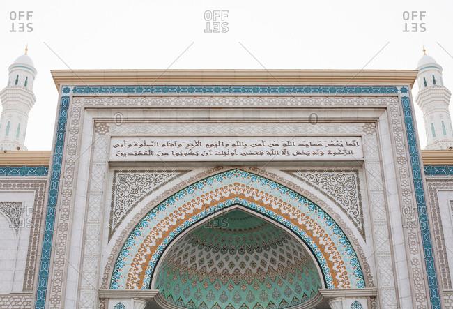 October 16, 2017: Ornate exterior of Hazret Sultan Mosque, Astana, Kazakhstan, Asia
