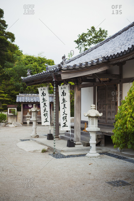 Exterior view of Japanese Buddhist temple