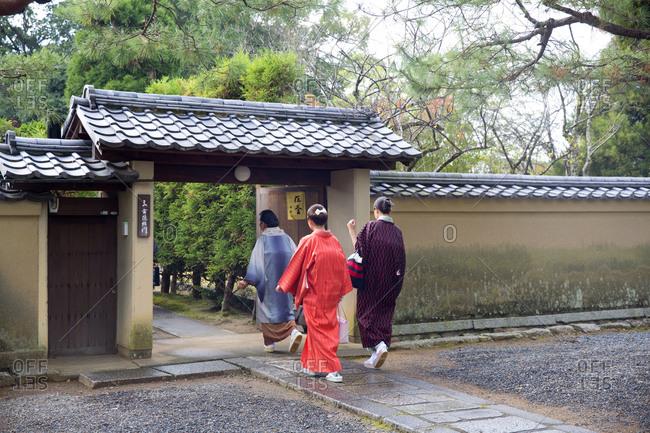 Kyoto, Japan - November 27, 2015: Ditoku ji temple garden entrance