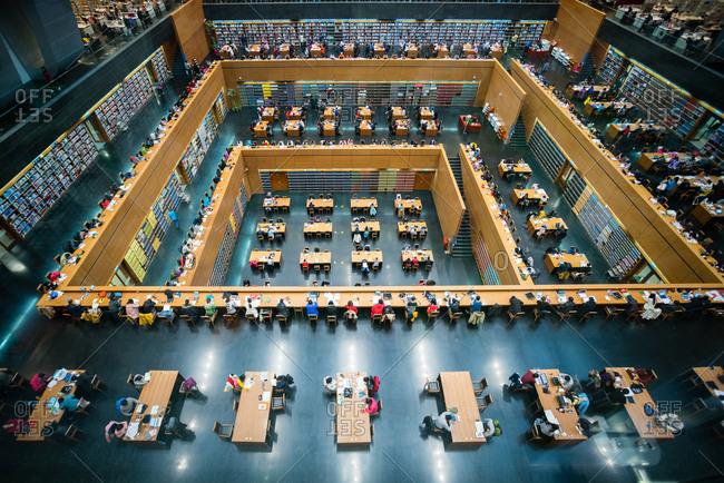 Beijing, China-October 21, 2015: National library of China