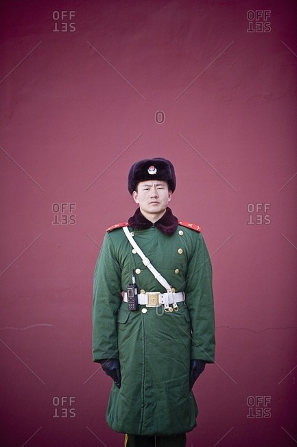 February 16, 2008: Portrait Of Guard; The Forbidden City, Beijing, China