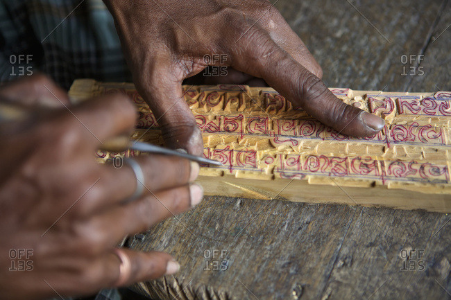 March 10, 2009: Man Making Wood Carving; Kolkata, West Bengal, India