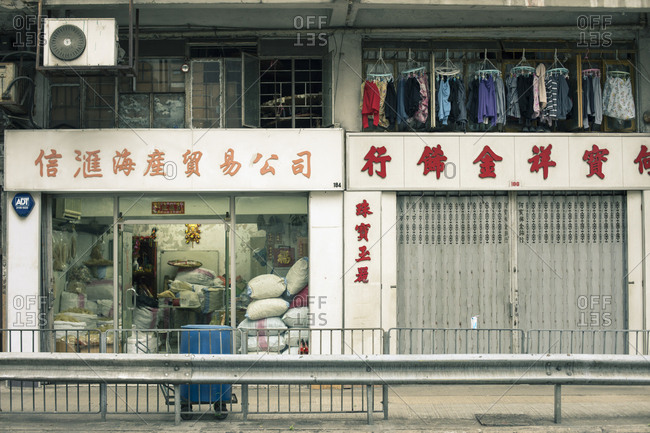 Hong Kong, People's Republic of China - March 18, 2018: Industrial storefront in Hong Kong