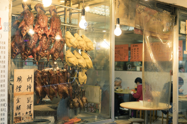 Hong Kong, People's Republic of China - March 18, 2018: Restaurant display case with fresh poultry