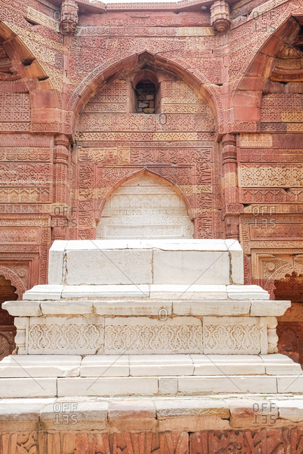 Architectural detail of Qutb Minar, New Delhi, India