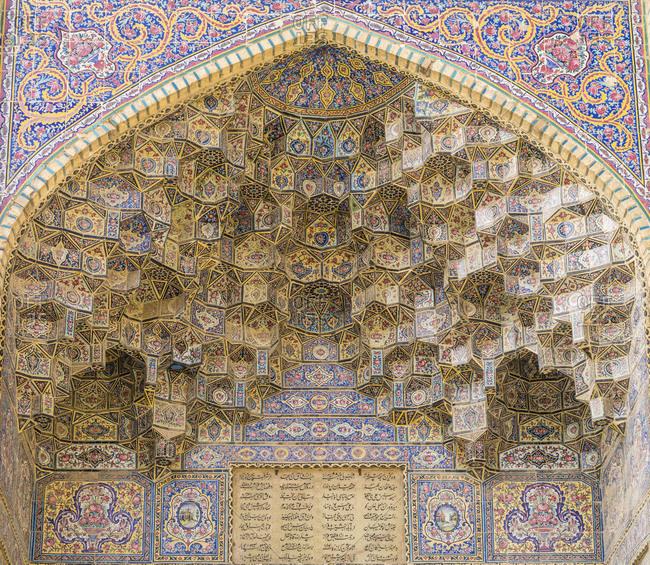 Entrance of Nasir-ol-molk Mosque in Shiraz
