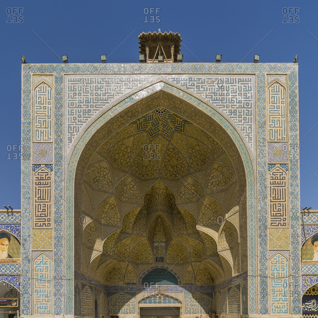 Imposing Entrance, Imam Mosque in Isfahan