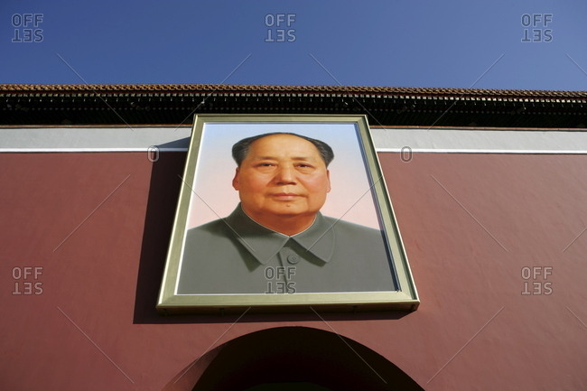 April 4, 2008: Giant portrait of Mao Tzedong on the Heavenly Gate to the Forbidden City, Tiananmen Square, Beijing, China, Asia
