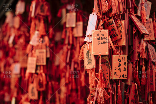April 3, 2018: Lucky charm tokens, Confucian Temple, Jianshui, Yunnan Province, China, Asia