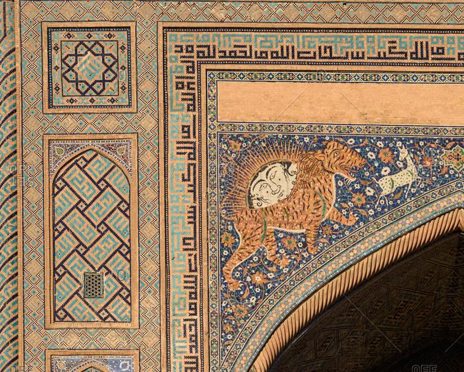 Samarkand, Uzbekistan - August 12, 2018: Detail of Registan exterior