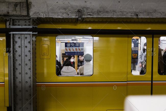 Tokyo, Japan - February 11, 2018: Tokyo train