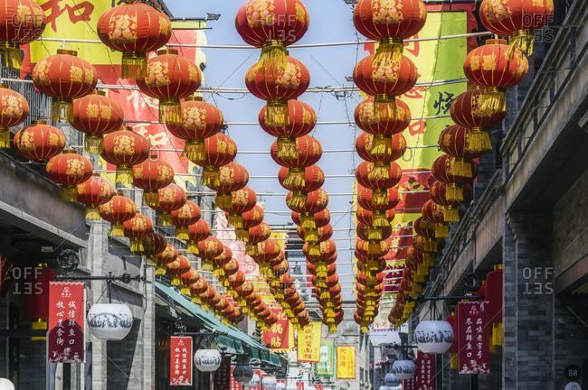 May 26, 2017: China- Beijing- lampions