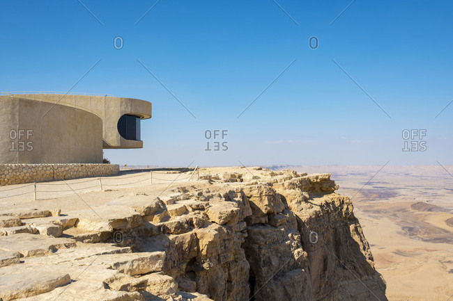 Building exterior of visitor center at Makhtesh Ramon Crater in Negev Desert, Mitzpe Ramon, Southern District, Israel