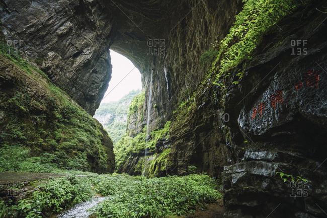 China- Sichuan Province- Wulong Karst- Natural Arch
