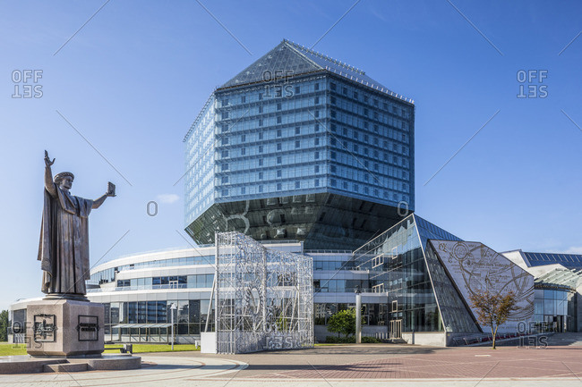 National Library of Belarus, Minsk, Belarus