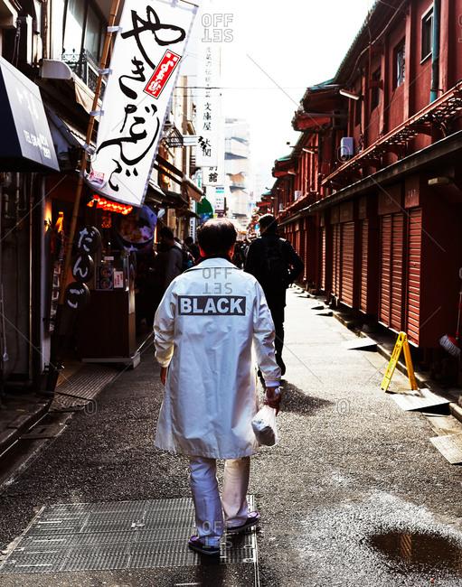 Tokyo, Japan - November 19, 2018: Street scene in Tokyo