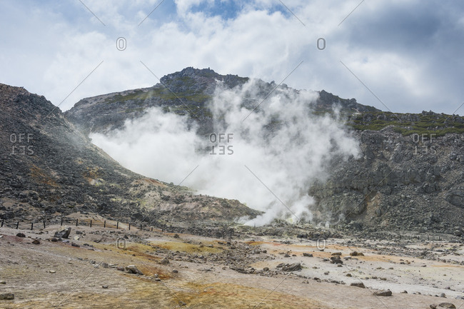 Hokkaido- Akan Mashu National Park- Iozan- sulfur mountain- active volcano area