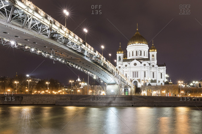 Russia- Moscow- Cathedral of Christ the Savior