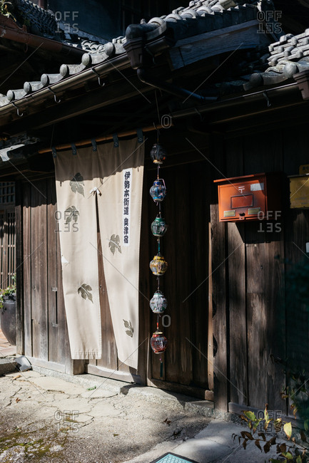 Japan - November 15, 2018: Exterior of traditional Japanese wooden building