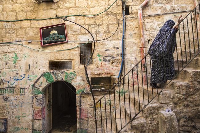 March 14, 2016: Muslim Quarter, Old City, UNESCO World Heritage Site, Jerusalem, Israel, Middle East