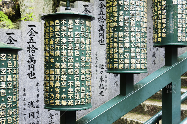 Honshu island, Japan, AsiaFebruary 6, 2019: Japanese Prayer Wheels