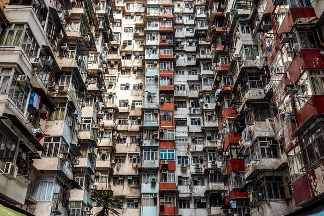 Hong Kong- Quarry Bay- apartment blocks