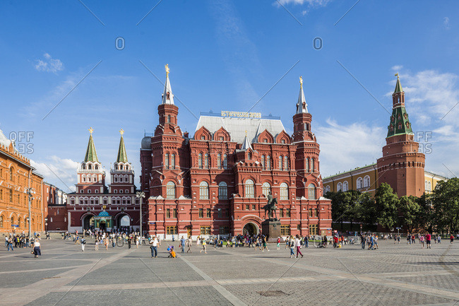July 27, 2017: Russia, Moscow Oblast, Moscow, Tverskoy District, Manezhnaya square with the State Historical Museum